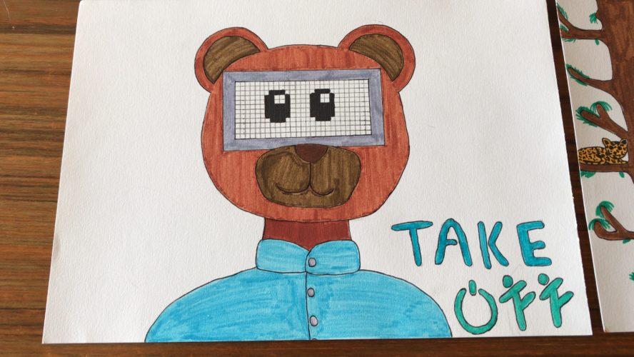 P5: Concours «Je crée une mascotte pour l'association Take Off»